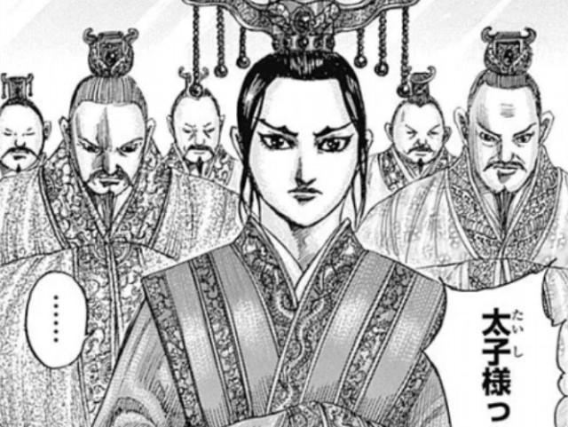 kingdom-prince-ka-tyou