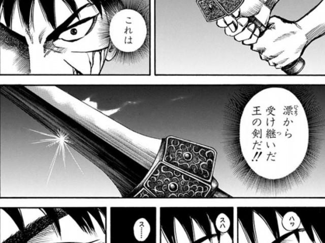kingdom-shin-sword-shield