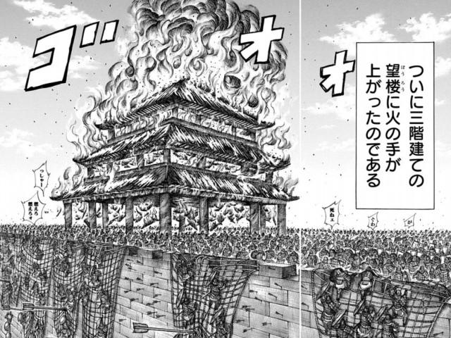kingdom-gohoumei-incompetence-betrayal-2