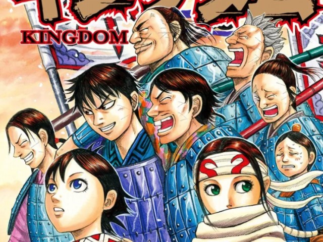 kingdom-book-recommended-volume