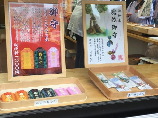 kimetsu-shrine-oita-beppu-1
