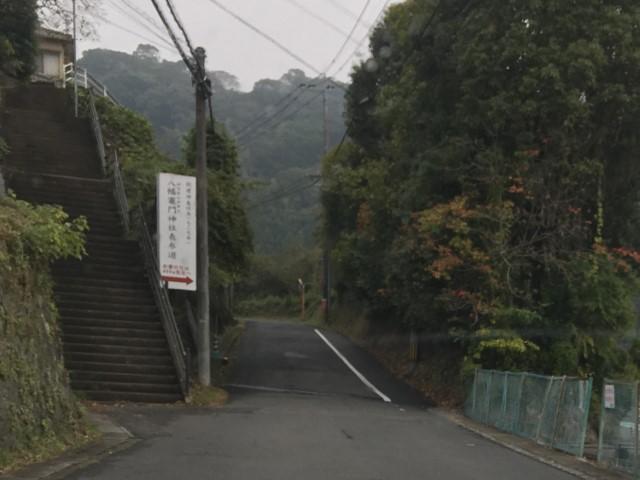 kimetsu-shrine-oita-beppu-7