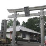 kimetsu-shrine-oita-beppu