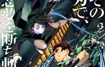 kimetsu-movie-benefits-weekly