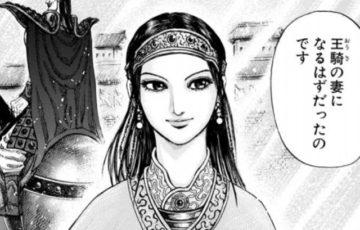 kingdom-kyou-ouki