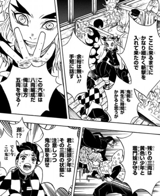 kimetsu-movie-spoiler-1
