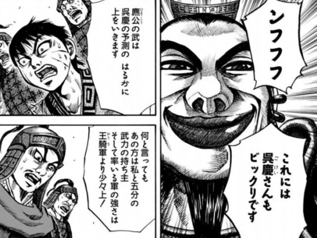 kingdom-ouki-how-to-laugh-3