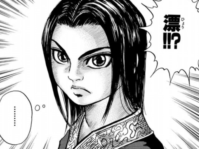 kingdom-book-recommended-ranking-3