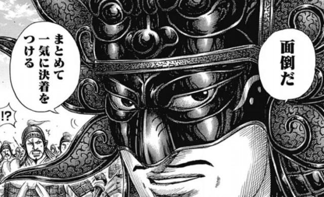 キングダム-王翦-おうせん-名言-12