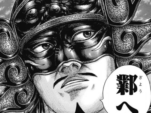 kingdom-ousen-kanki-1